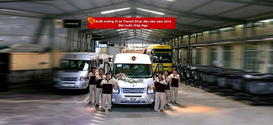 DCar's staffs