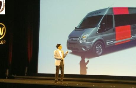 Xe DCAR chính thức có mặt tại Nhật Bản
